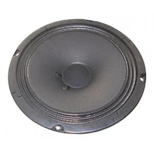 Is Artec Replacement Speaker for PMD3-8 a good match for you?