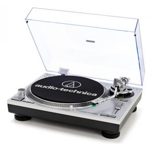 Is Audio-Technica AT-LP120-USBHC a good match for you?