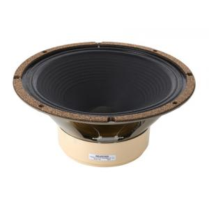 Is Celestion G12H-75 Creamback 8 Oh B-Stock a good match for you?