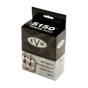 Is Evh ECC83/12AX7 Tube a good match for you?