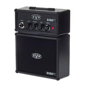 Is Evh EL 34 5150 Micro Stack Black a good match for you?