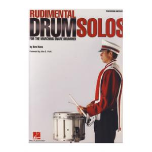 """Take the """"IS IT GOOD FOR ME"""" test for """"Hal Leonard Rudimental Drum Marching Snare"""", read the reviews and join the community!"""