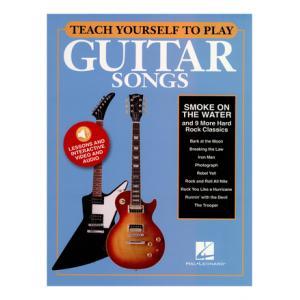 Ist Hal Leonard Teach Yourself To Play Hard die richtige Musik Ausrüstung für Sie? Finden Sie heraus!