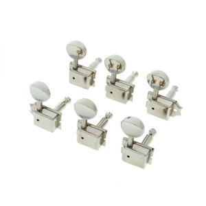 Is Harley Benton Parts 6in-L Vint Machine Heads a good match for you?