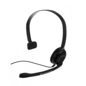 """Take the """"IS IT GOOD FOR ME"""" test for """"Sennheiser PC 2 CHAT"""", read the reviews and join the community!"""