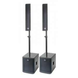Ist Solton Twin-Array 15 Set die richtige Musik Ausrüstung für Sie? Finden Sie heraus!