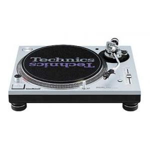 "Take the ""IS IT GOOD FOR ME"" test for ""Technics SL-1200 MK 5"", read the reviews and join the community!"