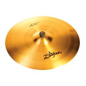 Is Zildjian 21' Armand Ride a good match for you?